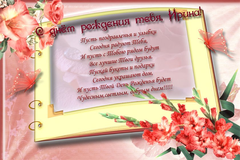 http://play-nardy.moy.su/_fr/0/8621065.jpg
